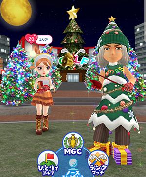 クリスマスノーザンライツ杯の2019年クリスマスウェアゲットのイメージ画像